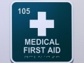 medfirstaid-firehouse
