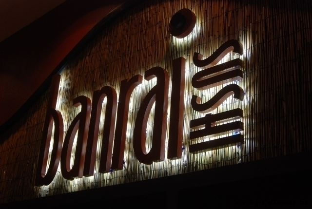 banrai-sushi-illuminated-at-night