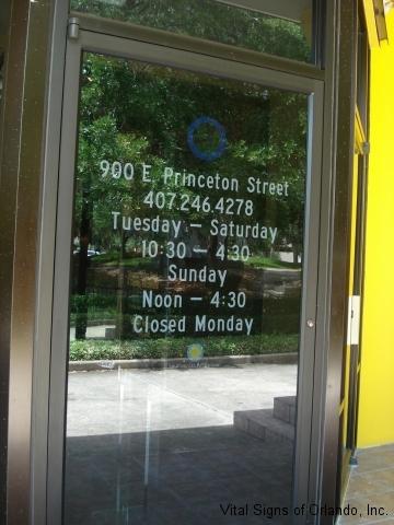 city-of-orlando-door-front-glass